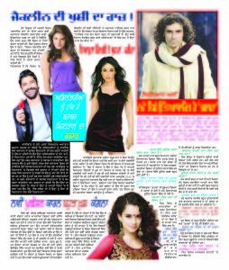 12 Dec Punjabi page copy