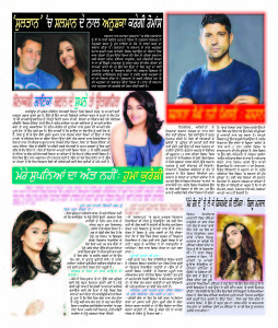 18 Jan Punjabi page copy