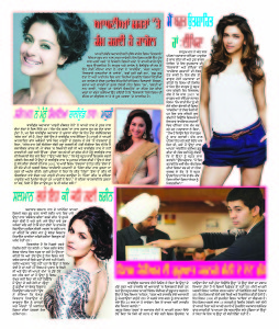 19 Dec Punjabi page copy