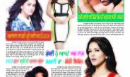 Bollywood: Volume 20, Issue 16 (Punjabi)