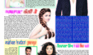 Bollywood: Volume 20, Issue 13 (Punjabi)