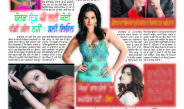Bollywood: Volume 20, Issue 14 (Punjabi)